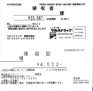 2015.5.28_R