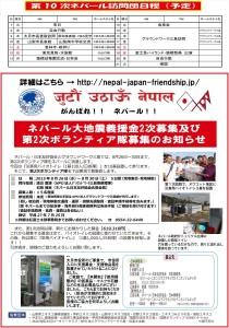 2015-07-02akafuji_R