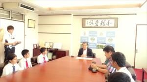 三島市長表敬 (3)
